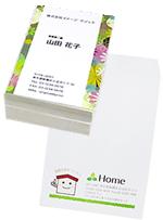 名刺・カード・封筒