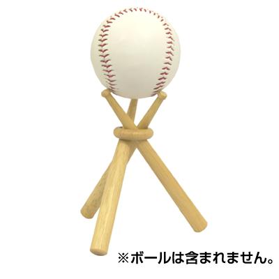 ベースボール台座(バット型)