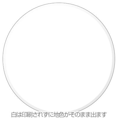 丸型マグネットMサイズ(10個セット)
