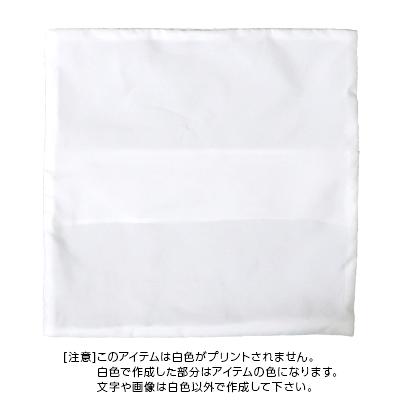 角型クッションカバー(ミニ)