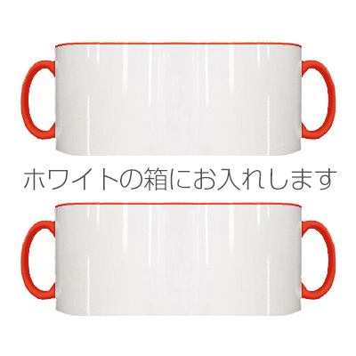 2トーン ペアマグカップ ホワイトギフトボックス(レッド)