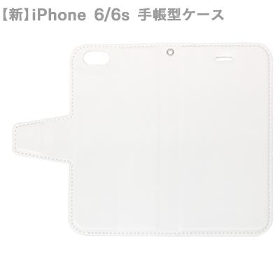 【新】iPhone 6/6s 手帳型ケース