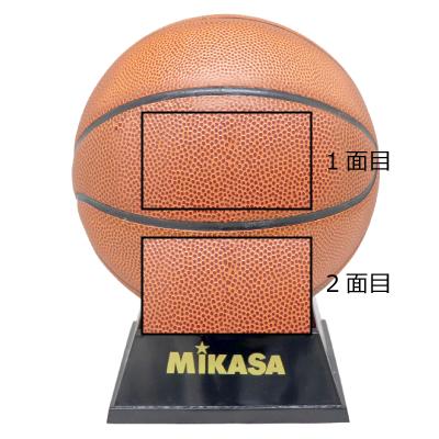 MIKASA マスコットバスケットボール