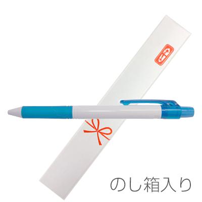 【のし箱入】フルカラー印刷 ドットイーボールペン