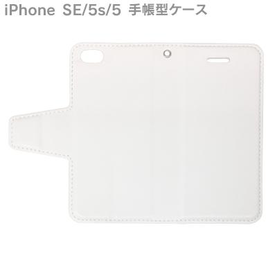iPhone SE/5s/5 手帳型ケース