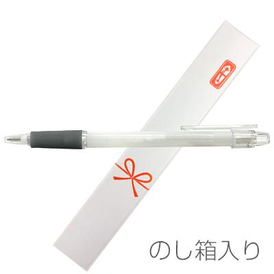 【のし箱入】フルカラー印刷 スカッシュボールペン
