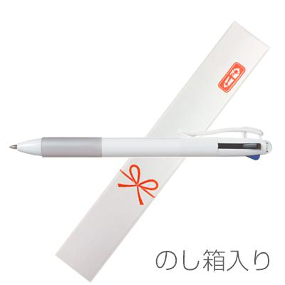 【のし箱入】フルカラー印刷 ローリー3色ボールペン