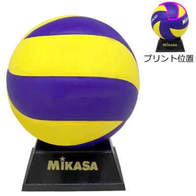 MIKASA マスコットバレーボール
