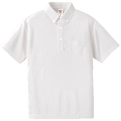 United Athle 4.1oz ドライアスレチック ボタンダウンポロシャツ(ポケット付)