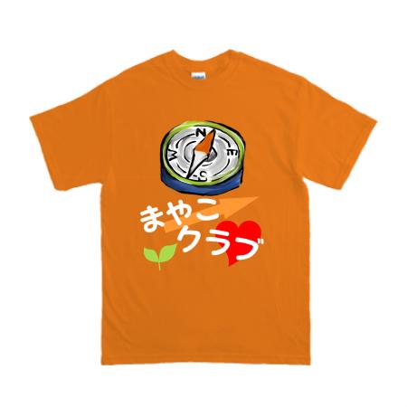 http://originalprint.jp/atelier.php/gadget/getImage/?image=order%2Fqu%2F0104%2F5c45ceebeeaa8584130bba43db333c46.b796b563846c814ae2e6d53b1d8ad67a37f0eca6_20201.png