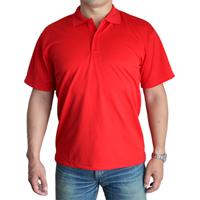 GLIMMER 4.4oz ドライポロシャツ
