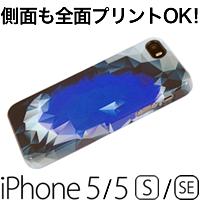 iPhone 5/5s/SE用ケース