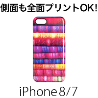 iPhone 8/iPhone 7用ケース