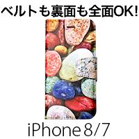 【新】iPhone 8/iPhone 7 手帳型ケース