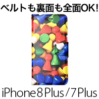 【新】iPhone 8 Plus/iPhone 7 Plus手帳型ケース