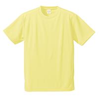 United Athle 4.1oz ドライアスレチックTシャツ(キッズ)
