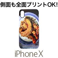 iPhone X ハードカバーケース