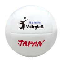 MIKASA バレーボール 4号 練習球