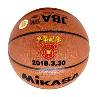 MIKASA バスケットボール 7号 練習球
