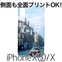 iPhone XS/X ハードカバーケース(マット)