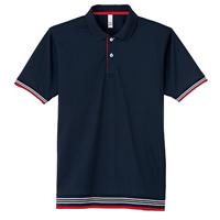 LIFEMAX 裾ラインリブポロシャツ