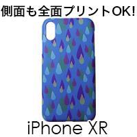 iPhone XR ハードカバーケース(マット)