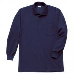 日本製 5.3oz 形状安定長袖ポロシャツ(ポケット付)