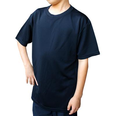 反射プリント United Athle 4.7oz ドライシルキータッチTシャツ(kids)