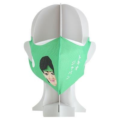 プリント立体マスク「清水さん・トキオジャパン」