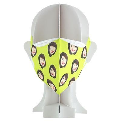 プリント立体マスク「大久保さん・イエロー」