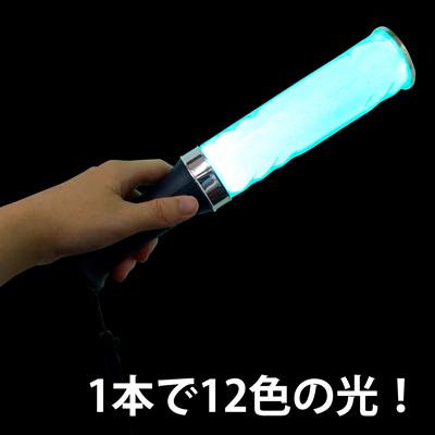 スターセイバー極太12