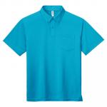 GLIMMER 4.4oz ドライボタンダウンポロシャツ(ポケット付)