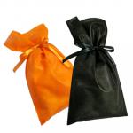 ラッピング袋(小)