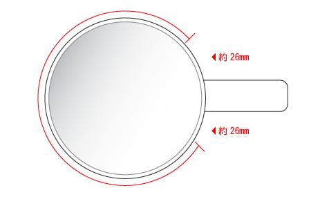 2トーンマグカップの印刷範囲(上から見た図)