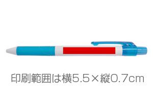 ドットイーボールペンの印刷範囲