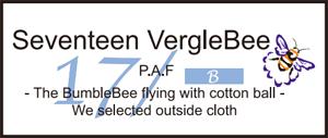 Seventeen VeregleBeeのロゴ