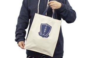 校章をプリントすれば素敵なスクールバッグに!