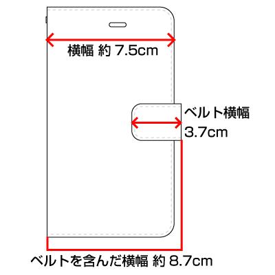 iPhone 7 Plus手帳型ケースを折りたたんだ時の寸法