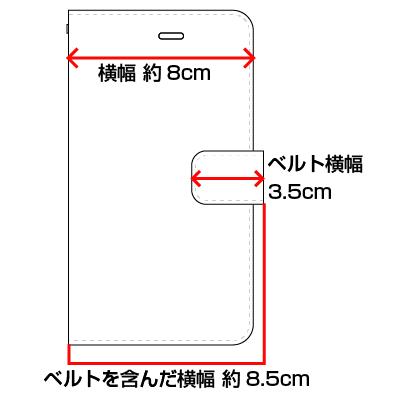 iPhone7Plus手帳型ケースを折りたたんだ時の寸法