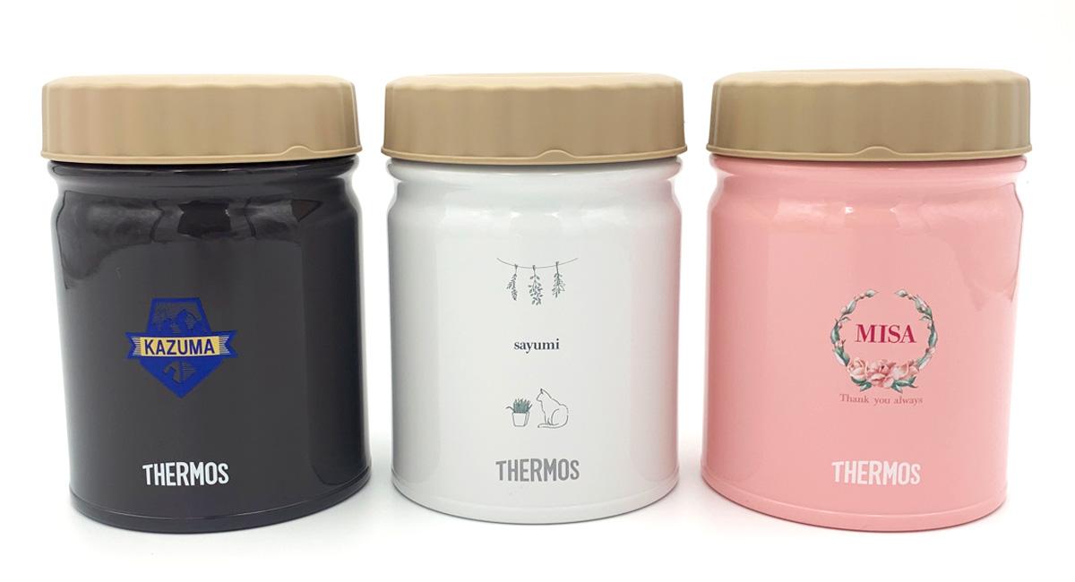 THERMOS真空断熱スープジャーにオリジナルデザインをプリント!ランチタイムもわくわく