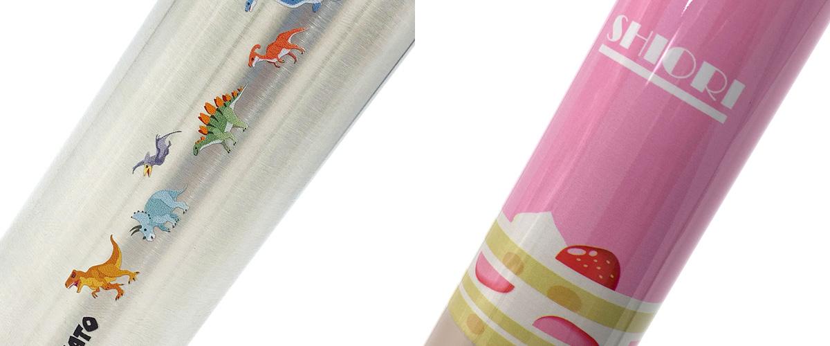 ボトル表面にフルカラー!好みで選べる2つの加工方法
