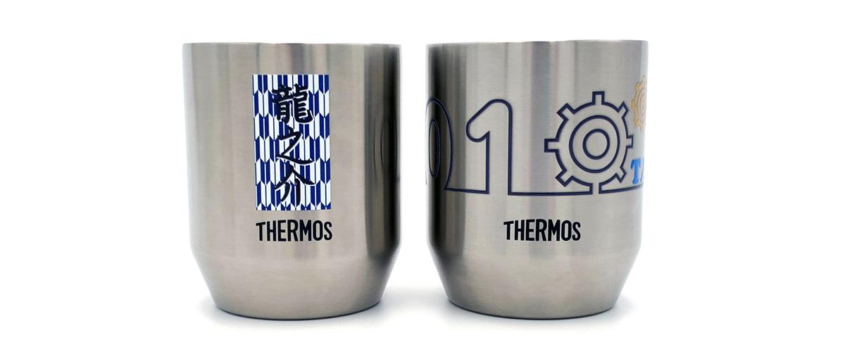 THERMOS真空断熱カップにオリジナルデザインをプリントしよう!