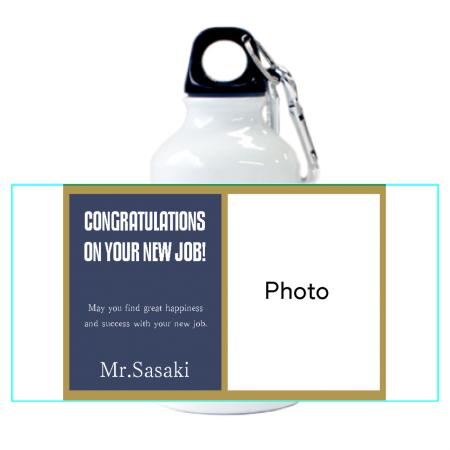 アルミマウンテンボトル 400ml 無料テンプレート 転職 photo message