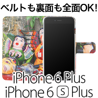 iPhone 6 Plus/6s Plus 手帳型ケース