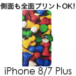 iPhone 8 Plus iPhone 7 Plus 手帳型ケース