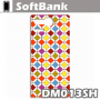 Disney Mobile on SoftBank DM013SH用スキンシール | SoftBank | Sharp