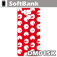 Disney Mobile on SoftBank DM015K用スキンシール | SoftBank | 京セラ