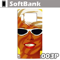 Sweety 003P用スキンシール | SoftBank | Panasonic
