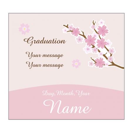 祝い 卒業