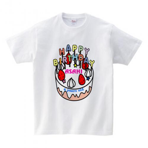 4歳のお誕生日に!ケーキをプリントしたキッズTシャツ